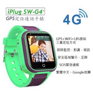 【iPlug SmartWatch SW-G4+】GPS定位視訊通話智慧錶(4G SIM卡)