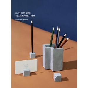 米立風物創意個性時尚水泥筆筒擺件簡約組合桌面收納盒辦公筆筒