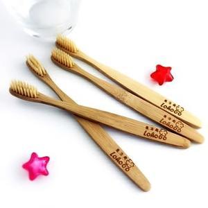 Lohogo 環保無包裝竹牙刷/天然可分解竹製牙刷/抗菌牙刷/環保牙刷/超軟毛牙刷/牙刷組_樂馨生活館