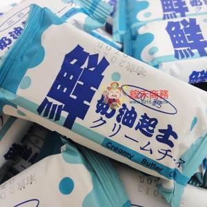 中祥-鮮奶油起士-300g【0216零食團購】G035-0.5