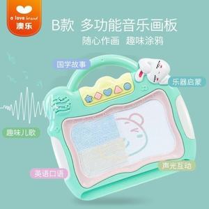 澳樂兒童畫板磁性塗鴉板彩色寶寶寫字板寶寶玩具多功能音樂繪畫板ღ快速出貨YTL