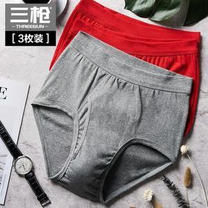 男士內褲秋季男三角褲純棉羅紋中高腰大碼男內褲[3條裝]