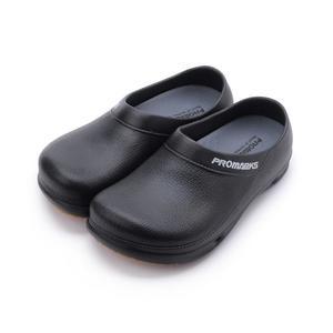 PROMARKS 排水專利廚師鞋 黑 男女鞋 鞋全家福