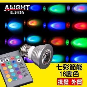 LED七彩RGB變色酒吧射燈杯 氣氛燈泡3w 16色遙控七彩節能E27燈螺(2號崁燈型)