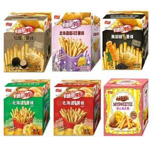 卡迪那 95度C北海道風味薯條(18gx5包) 起司/海苔/黑胡椒/松露/地瓜條任選