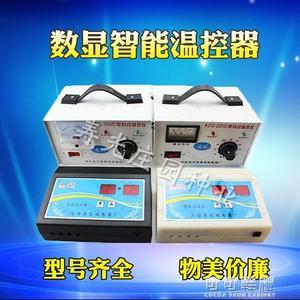 溫度控制器220/380伏溫控儀數顯智慧溫控器大棚育苗地熱線溫度控制器開關 可可鞋櫃 可可鞋櫃