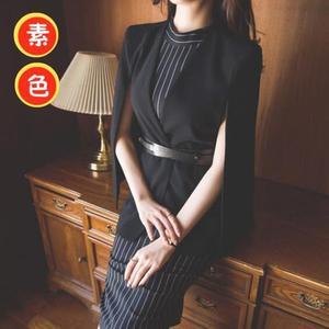 西裝 2018春秋新款套裝洋裝 連身裙女OL西裝斗篷氣質名媛披肩上衣時尚兩件套【快速出貨】