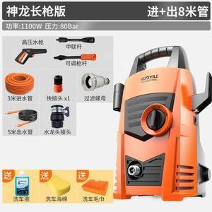 洗車機 神器超高壓家用220v便攜式刷車水泵搶全自動清洗機水槍 JD 玩趣3C