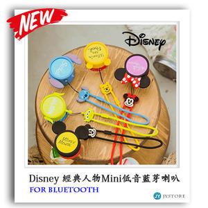迪士尼 Disney 經典人物Mini重低音藍芽喇叭 史迪奇 米奇米妮 維尼 三眼怪 卡通喇叭 正版授權