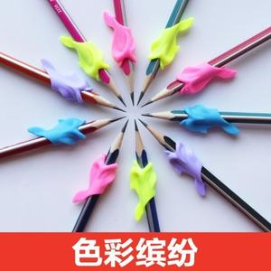 握筆器矯正器 小學生兒童軟握筆器 全館免運