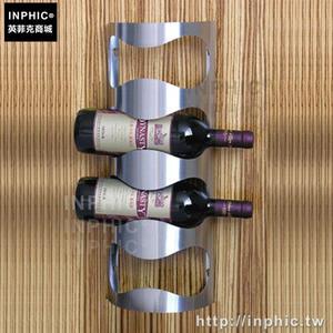 INPHIC-懸掛歐式壁掛式紅酒架葡萄酒架不鏽鋼酒架酒架架紅酒_fchM