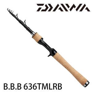 漁拓釣具 DAIWA B.B.B 636TMLRB (振出路亞竿)