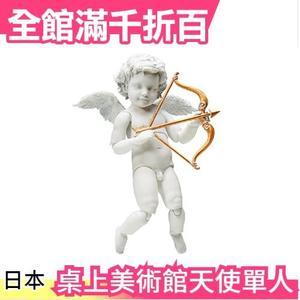 日版 Figma 桌上美術館 天使像單人ver. FREEing 可動雕像【小福部屋】