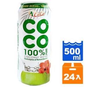 COCO 椰活 純椰子水 500ml (24入)/箱【康鄰超市】