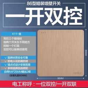 開關插座面板家用電源一開五5孔帶USB插座86型墻壁暗裝k11金【全館鉅惠】