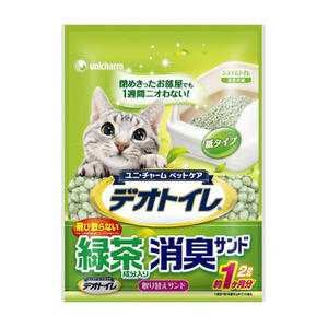 [寵樂子]《日本Unicharm嬌聯》消臭抗菌綠茶貓砂2L / 紙砂環保可丟馬桶