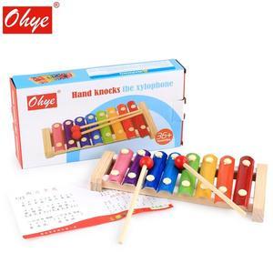 兒童樂器 兒童玩具 益智玩具 八音階敲琴 木琴 啟發玩具 86020