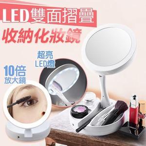 360度旋轉LED雙面摺疊收納化妝鏡