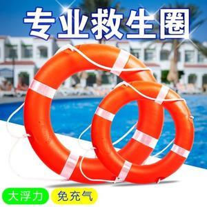 船用專業救生圈成人救生游泳圈2.5KG加厚實心兒童塑料5556救生圈 MKS免運