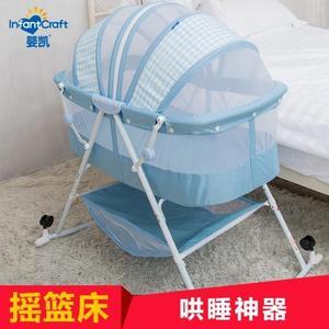 嬰兒床摺疊床便攜式搖籃床多功能寶寶床可摺疊帶蚊帳滾輪WY
