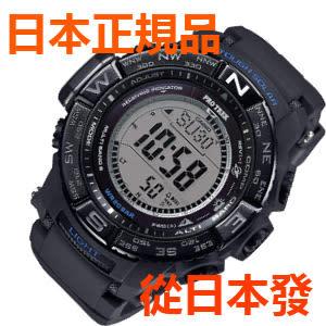 包郵 日本正規貨 CASIO 卡西歐 PRO TREK 太陽能電波多功能男錶 登山錶 PRW-3510Y-1JF 方位溫度高度氣壓