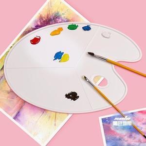 調色盤 國畫調色盤水彩調色盤水粉水彩調色盤顏料盤油畫調色盤國畫畫盤便攜調色盤調色板T 1色