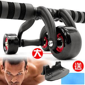 衝鋒三輪健美輪(送煞車板+跪墊)培林軸承健腹輪緊腹輪.靜音健腹機健腹器.腹肌滑輪助力滾輪