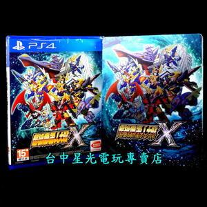 【限量收藏鐵盒版 PS4原版片 可刷卡】☆ 超級機器人大戰X ☆中文版全新品【台中星光電玩】