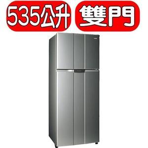 SAMPO聲寶【SR-N53G(S3)】535公升雙門冰箱