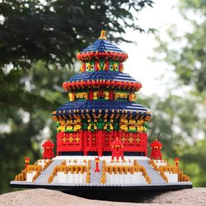 積木成人拼裝玩具兼容樂高中國風建筑模型【聚寶屋】