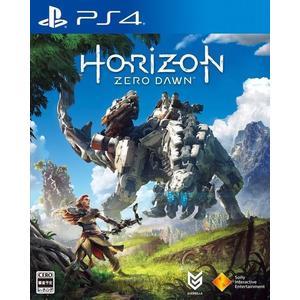 【 刷卡+免運】PS4遊戲【地平線 期待黎明 Horizon Zero Dawn 中文版】全新商品