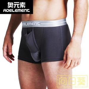 男士內褲陰囊托囊袋青年中腰槍彈莫代爾底褲u凸分離生理平角褲頭