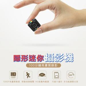 超迷你方塊攝影機  攝影機 運動DV相機 隱形迷你攝影機 【ABSQ11】外線運動DV相機