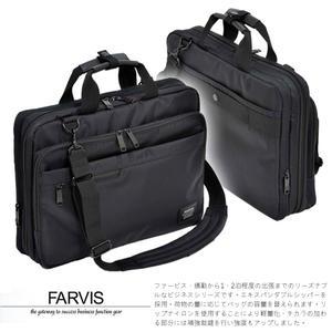 現貨【FARVIS】日本機能包 輕量 電腦手提包 B4 防潑水 可擴充容量 公事包 男女用推薦款【2-600】