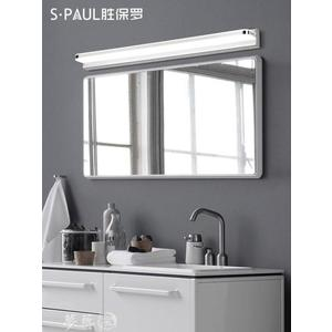 LED化妝鏡 鏡前燈 免打孔led浴室衛生間梳妝燈鏡子燈壁燈北歐現代簡約鏡櫃燈   MKS夢藝家