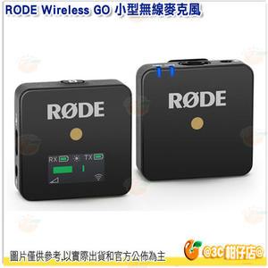 預購 @3C 柑仔店@ RODE Wireless GO 小型無線麥克風 2.4 GHz 接收器 發射器 領夾式 腰掛式