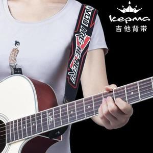 吉他背帶 KEPMA 卡馬原裝民謠吉他電吉他通用帶子斜跨加寬加厚黑色背帶 全館滿額85折