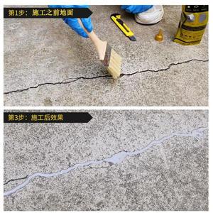 填縫膠 混凝土屋頂水泥地面裂縫修補劑裂紋補縫膠補漏膠填縫修復防水材料 宜品