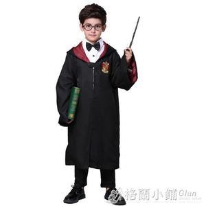 萬聖節兒童魔法師裝扮服裝男童哈利波特cos 長袍披風巫師錶演服飾 格蘭小舖
