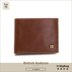 Kinloch Anderson 金安德森  皮夾 紳士品格 純粹棕 左上翻固定 牛皮短夾 KA168003BNF  MyBag得意時袋