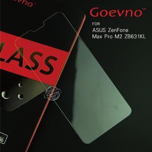 摩比小兔~Goevno ASUS ZenFone Max Pro M2 ZB631KL 玻璃貼 保護貼 螢幕貼