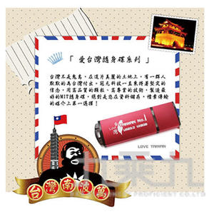 TCELL冠元USB3.0 128GB台灣No.1隨身碟(熱血紅限定版)