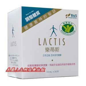 LACTIS樂蒂斯(乳酸菌大豆發酵萃取液)10ml*30支 (效期2020.9.18)