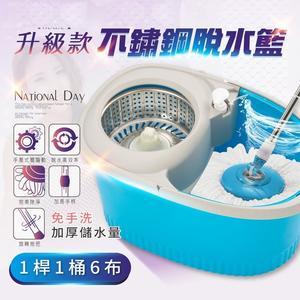【IDEA】超好拖! 手壓式洗脫雙功能不銹鋼拖把 神拖 脫水桶 脫水拖把【HM-001】拖桿x1+桶x1+布x6