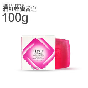 日本 SHISEIDO 資生堂 潤紅蜂蜜香皂 100g 日本輸入版【YES 美妝】NPRO