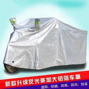 機車車罩 電動三輪機車遮雨罩宗申老年代步車車棚防雨防曬踏板電瓶車車獨家流行館