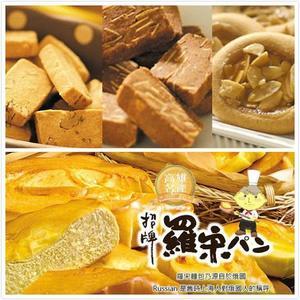 漢神網購【方師傅】招牌羅宋2盒+綜合手工餅乾(罐裝)x2罐 特價1170元