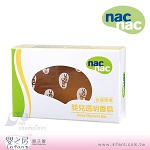 【嬰之房】Nac Nac 透明香皂75g