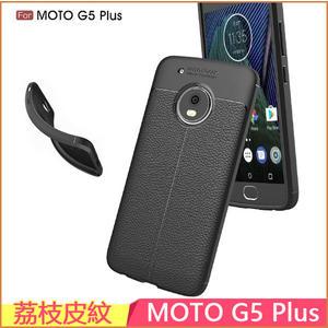 荔枝皮紋 摩托羅拉 MOTO G5 Plus 手機殼 簡約 皮紋 g5 plus 保護殼 矽膠 軟殼 moto g5 手機套 G5+ 保護殼