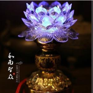 佛供燈 蓮花燈 七彩變化LED蓮花燈 佛教用品【潮咖範兒】